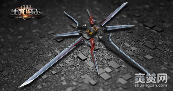 《4399生死狙击》赤电-舞者 飞刃祭出 横扫战场